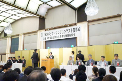 日本パッケージングコンテスト_1