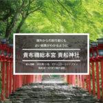 kifune_1