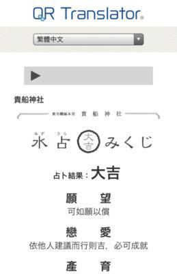 kifune_3