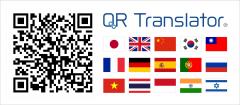 PIJIN_QR Translator 多言語表示サービス