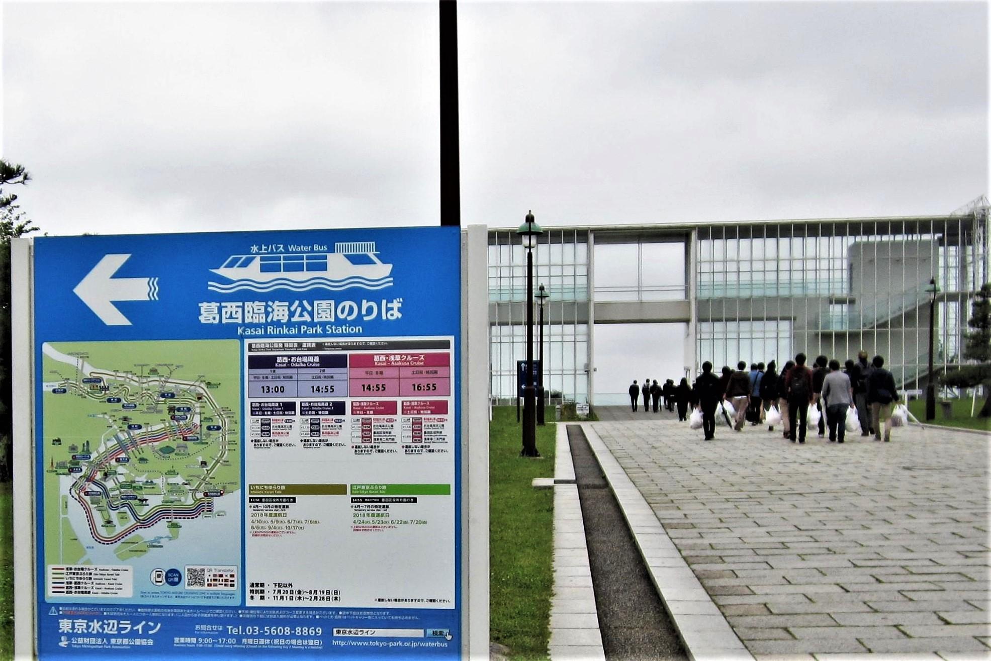 東京水辺ライン QR Translator QRT 多言語対応